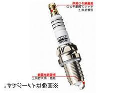 HKS 50003-M40XL M-Series Spark Plug )